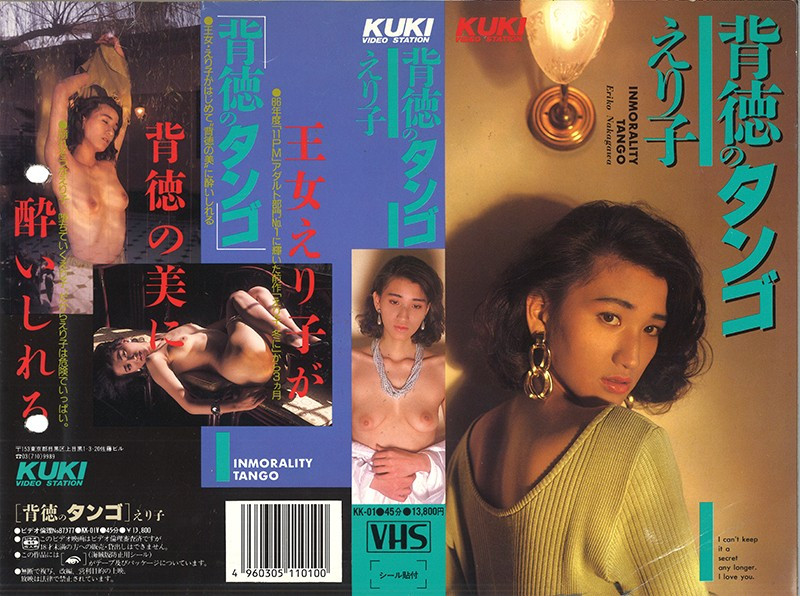 KK-001 Photo Cover