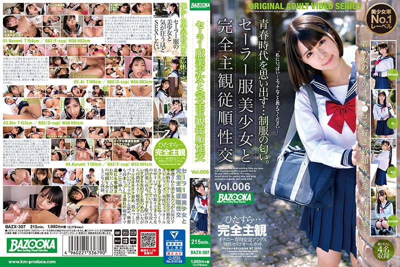 BAZX-307 Photo Cover