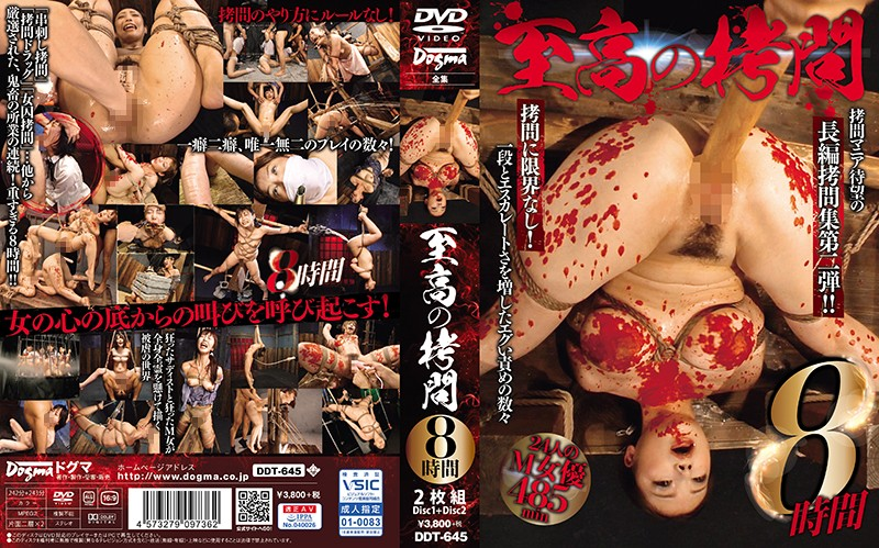 DDT-645 Photo Cover