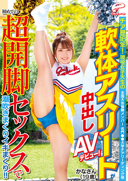DVDMS-722 Photo Cover