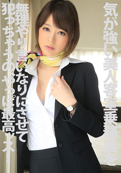 PYU-095 Photo Cover