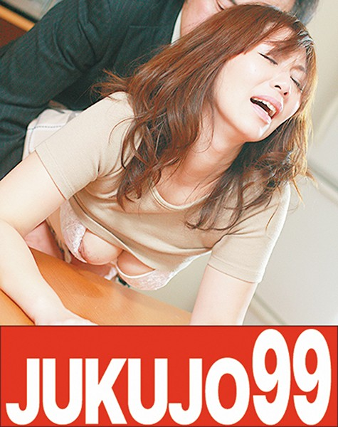 J99-067A Photo Cover