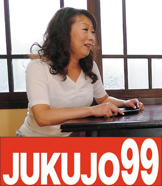 J99-079A Photo Cover