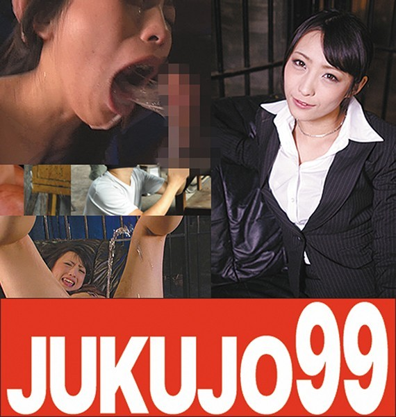 J99-092A Photo Cover