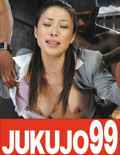 J99-099A Photo Cover