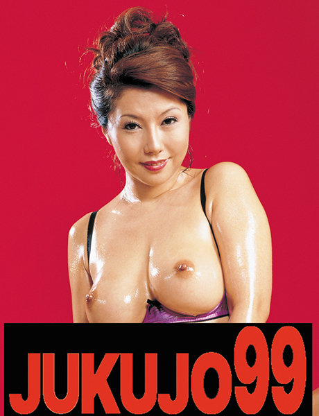 J99-139A Photo Cover
