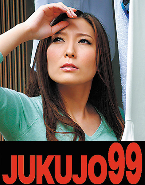 J99-146A Photo Cover