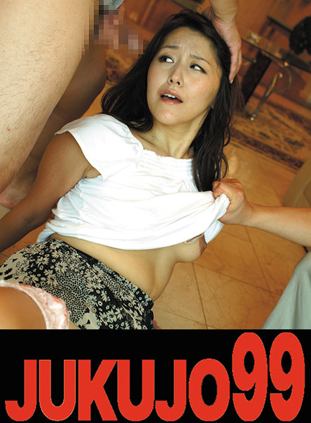 J99-149A Photo Cover