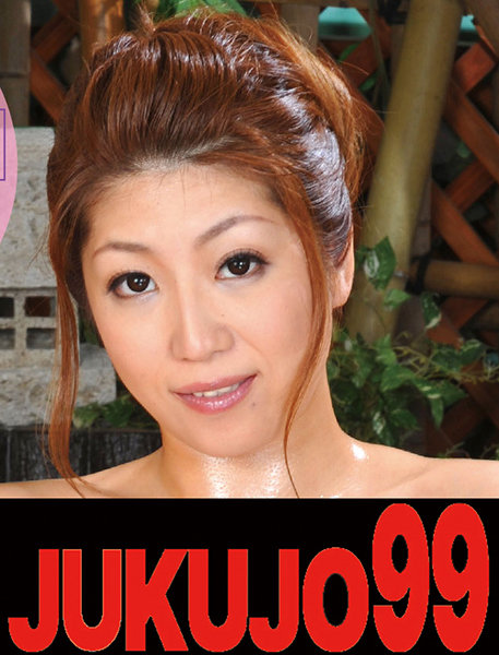J99-151A Photo Cover