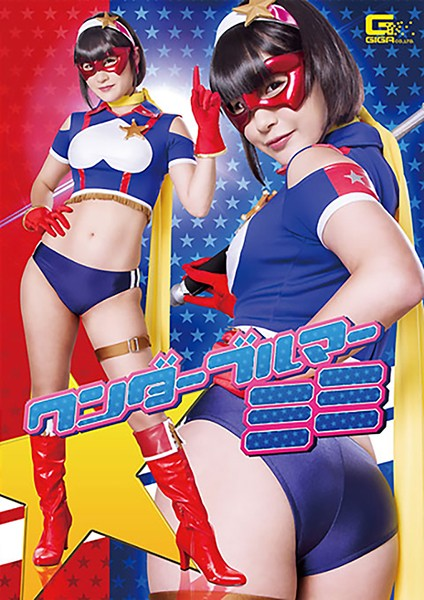 GHKR-02 Photo Cover