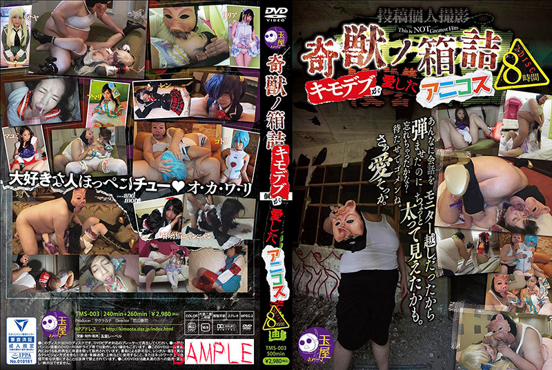 TMS-003 Photo Cover
