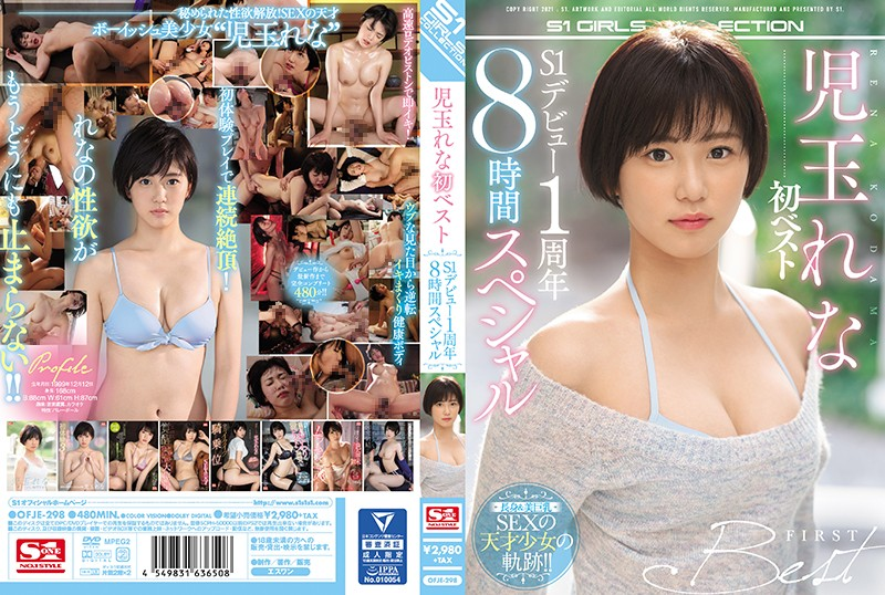 OFJE-298 Photo Cover