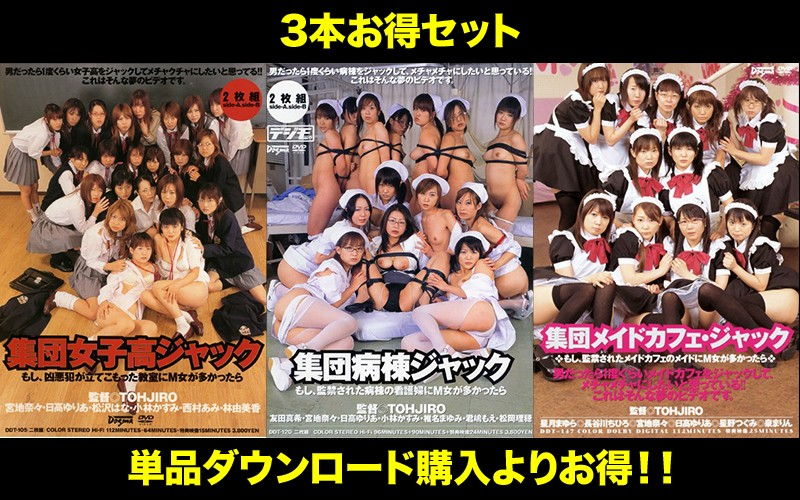 STDDT-040 Photo Cover