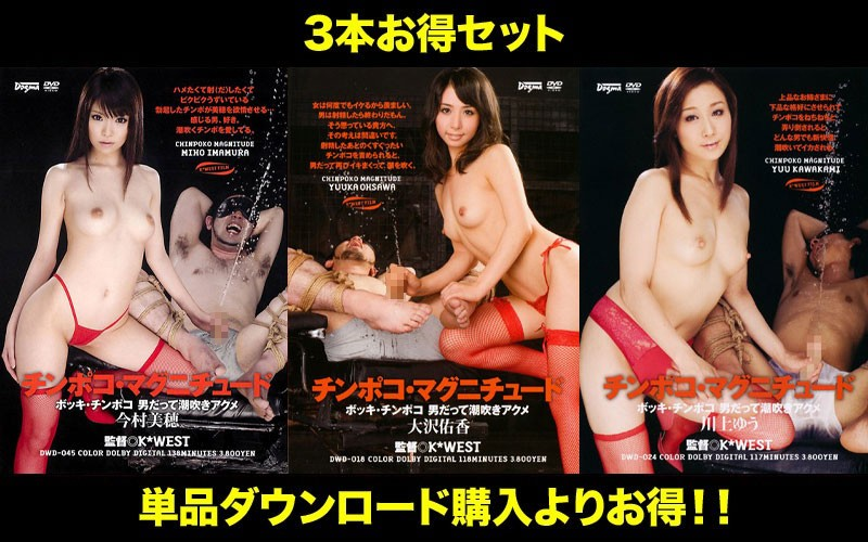 STDDT-057 cover image