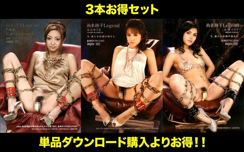 STDDT-058 cover image