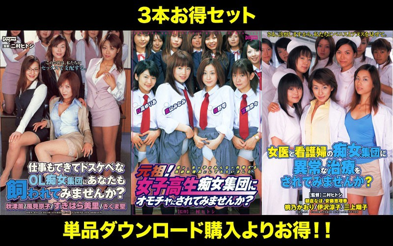 STDDT-074 Photo Cover