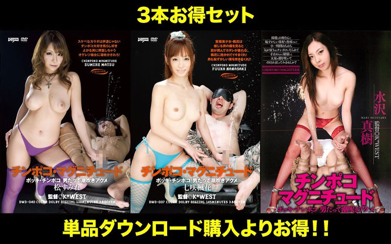 STDDT-075 Photo Cover