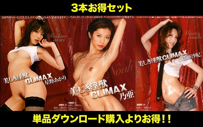 STDDT-077 Photo Cover