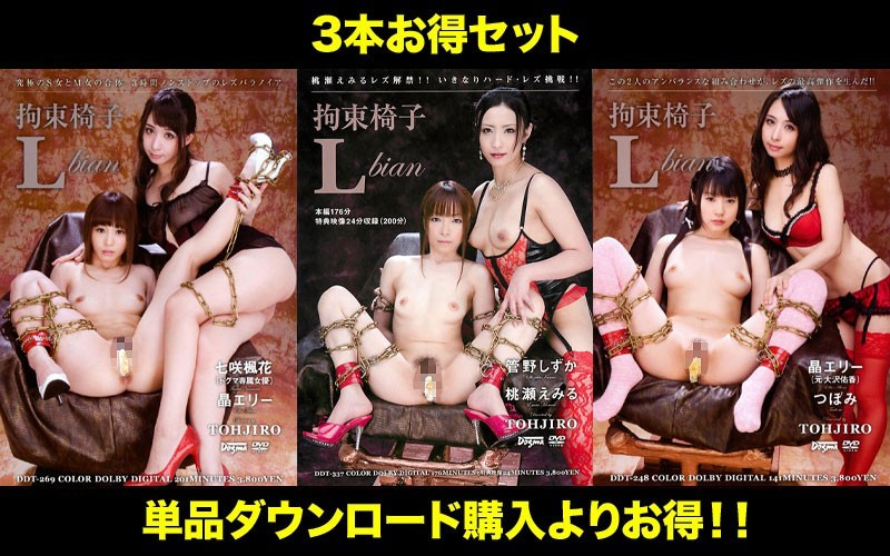 STDDT-079 Photo Cover