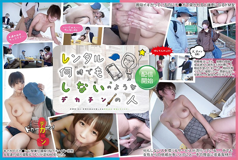 YMDS-021 Photo Cover